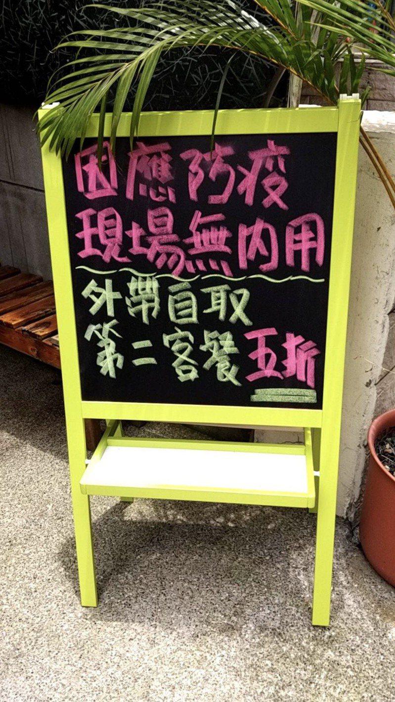 台中市政府今天宣布,明天起至6月8日全市餐飲業禁止提供現場飲食,可實名、實聯制外送、外帶。圖/台中市新聞局提供