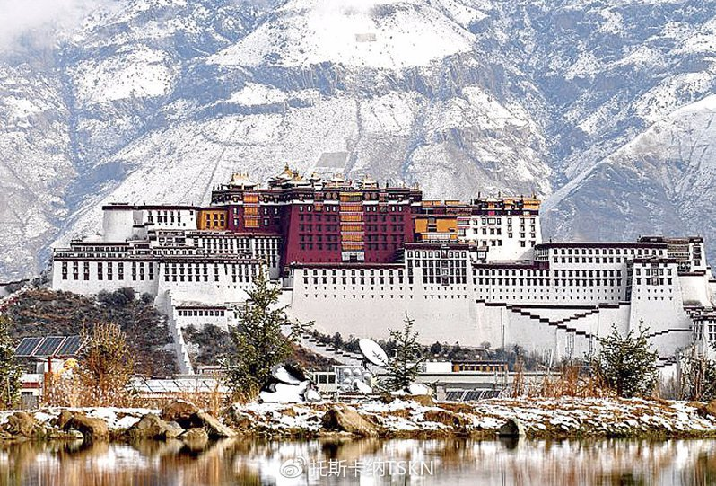 大陸國務院新聞辦公室21日發表「西藏和平解放與繁榮發展」白皮書。圖/取自新浪微博