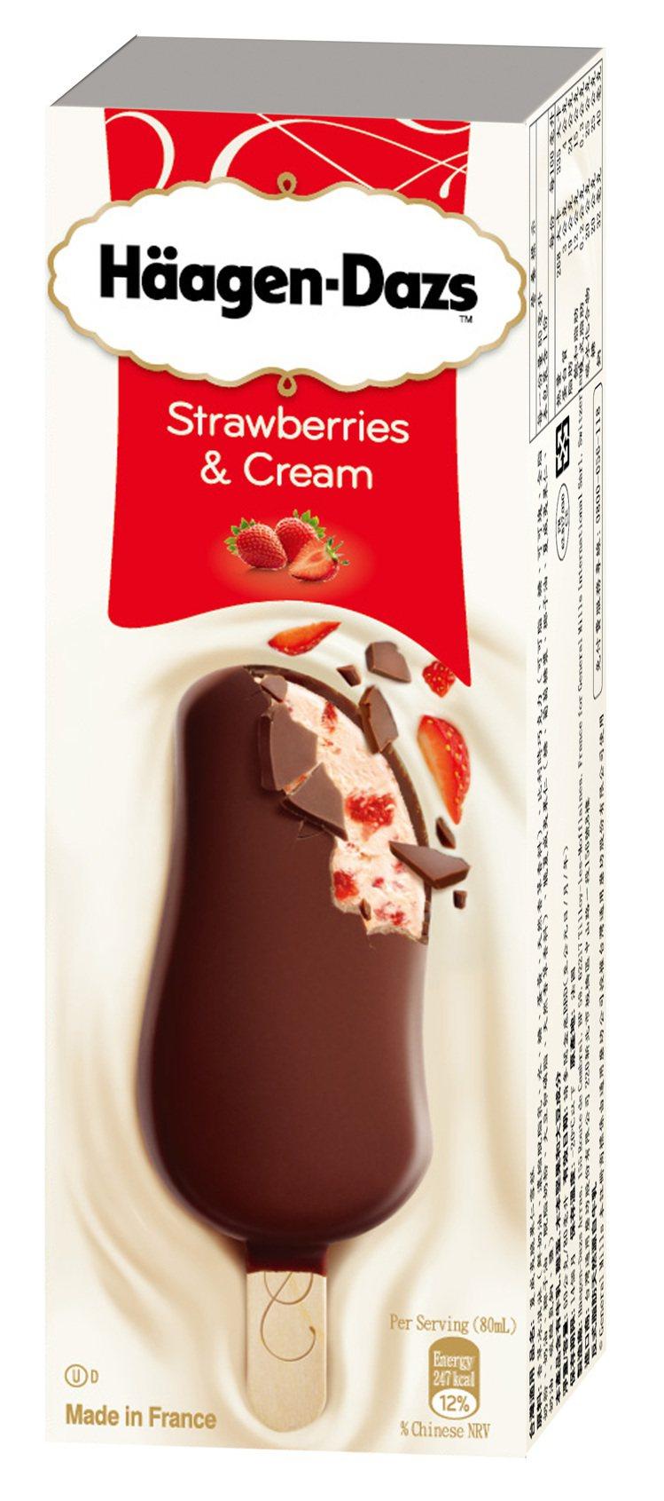 萊爾富即日起至5月23日獨家推出「哈根達斯雪糕買2送2」活動,圖為哈根達斯草莓雪...