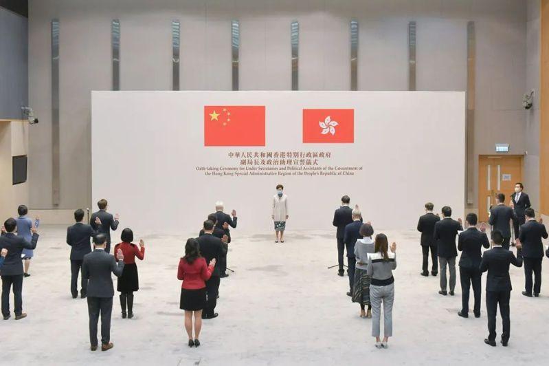 香港公職人員宣誓條例21日在香港正式刊憲生效。圖/取自新華網
