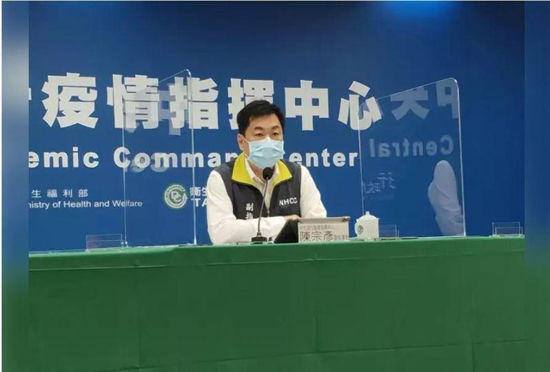指揮中心副指揮官陳宗彥強調:「擾亂防疫措施社會安定,你敢傳我就敢偵辦。」 記者徐偉真/攝影
