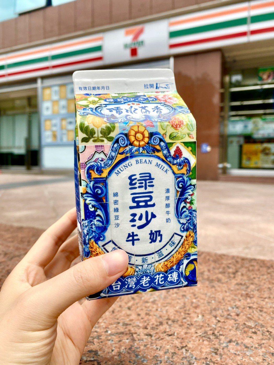 「清水茶香綠豆沙牛奶」,售價35元,6月2日前可享嘗鮮價32元。圖/7-ELEV...