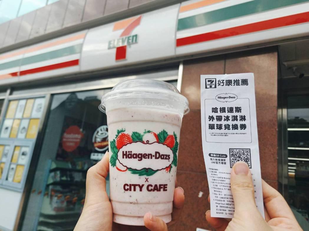 即日起至6月15日於7-ELEVEN購買CITY CAFE哈根達斯聯名冰沙任一杯...