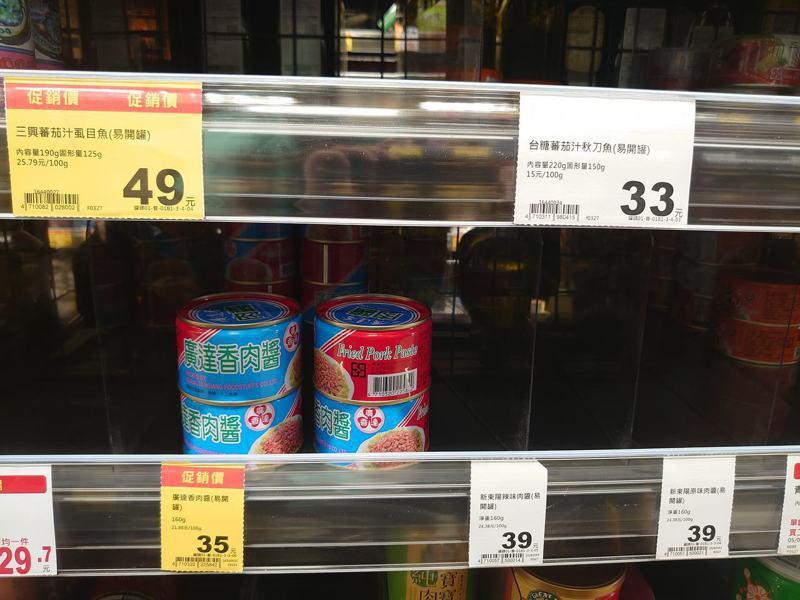 一名網友PO文提到,他發現全聯貨架上的「肉醬罐頭」沒什麼人買,因此就好奇詢問廣大網友「這肉醬好吃嗎?」圖擷自我愛全聯-好物老實說