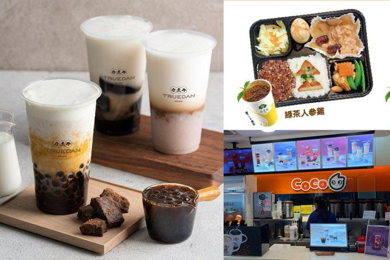 圖/珍煮丹提供、天仁茗茶提供、編輯攝影