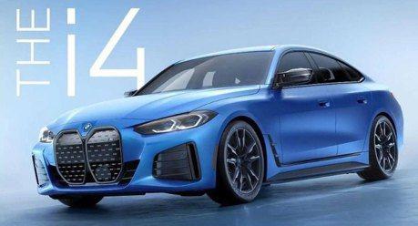 首款純電M系列將現身 全新BMW i4 M50提前曝光預計六月登場!