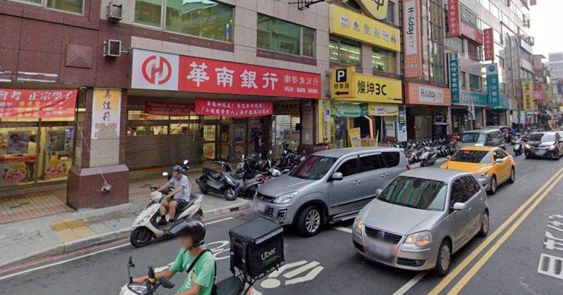 華南銀行南勢角分行外觀。圖/擷自Google Maps