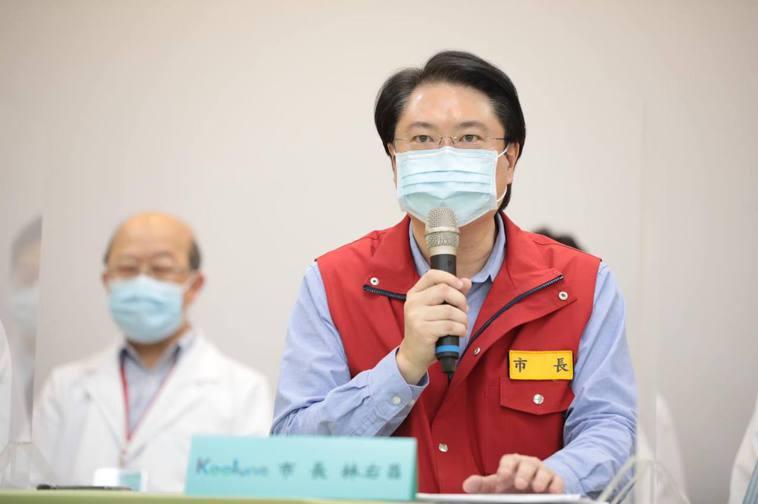 今明2天是關鍵要宅在家,林右昌:給台灣最溫柔的守護。圖/基隆市政府提供