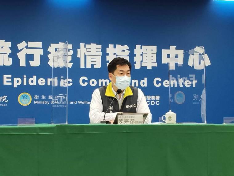 陳宗彥說,今天會議上也決定加強型防疫旅館,因應各地方確診者持續增加,為了紓解醫療...