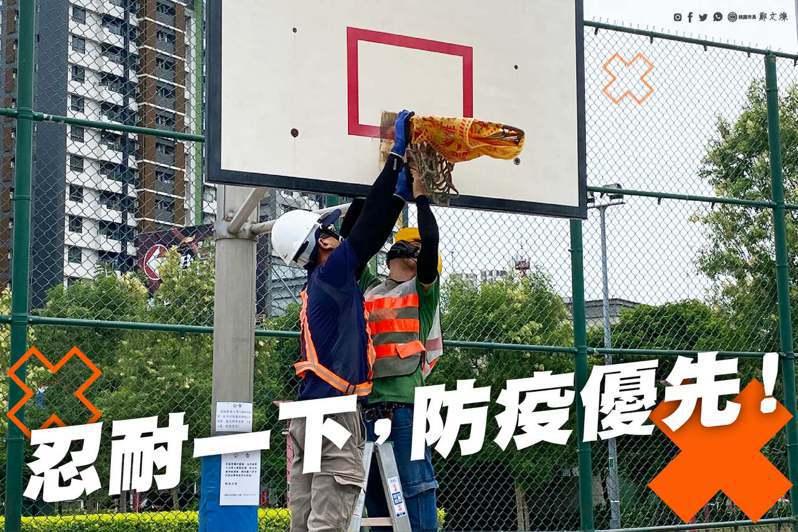桃園市長鄭文燦下令暫時拆除桃園市運動場籃球框、球類網具,避免群聚。圖/取自鄭文燦臉書