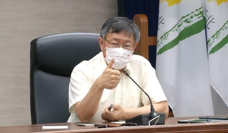 台北市長柯文哲上午舉行北市防疫會議。圖/北市府提供