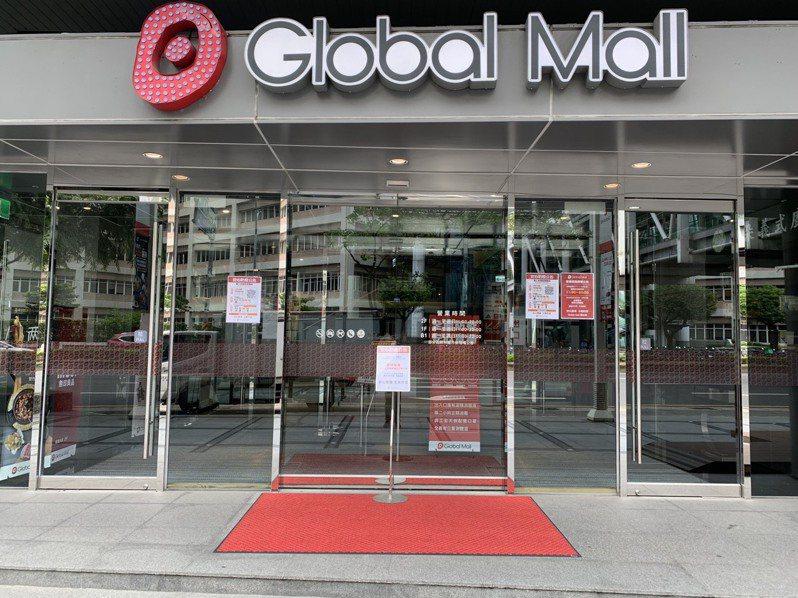 環球購物中心桃園A8進行全面清潔消毒作業,於今日上午11點30分起至5月23日暫停營業。圖/環球購物中心提供