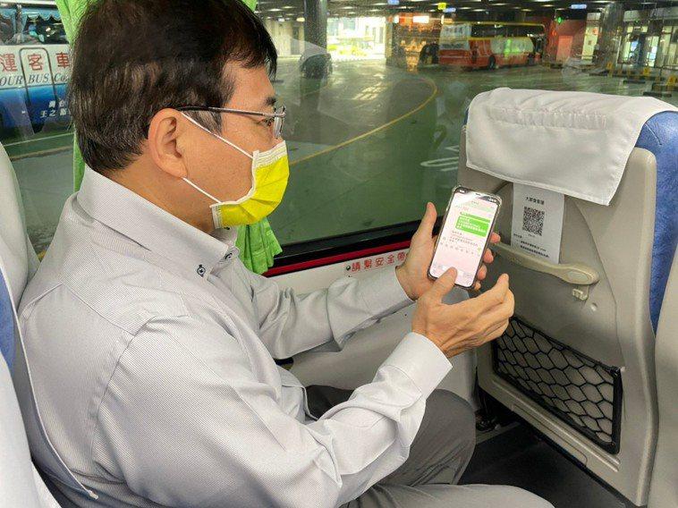 交通部長王國材今天視察市府轉運站「簡訊實聯制」。圖/交通部提供