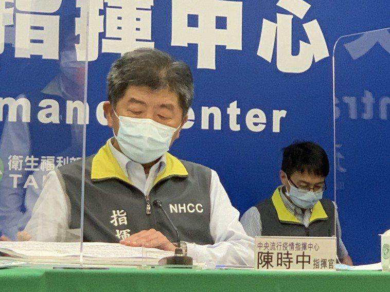 衛福部長陳時中對疫情提出「校正回歸」,引發網友議論。記者陳雨鑫/攝影