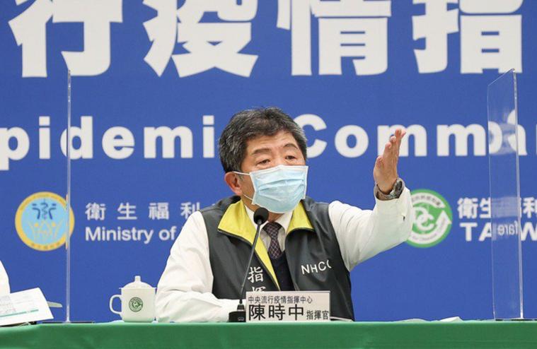 指揮中心指揮官陳時中表示,民眾要注意自己的行為,避免在「染疫的空窗期」傳染他人。...