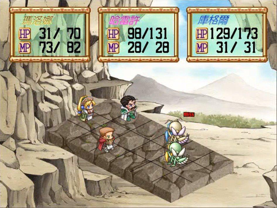 既然是RPG,自然少不了戰鬥場面,勢單力薄的瑪莉可以藉由招募夥伴,組隊在各種地圖...