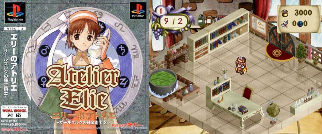 1999年12月推出的艾莉的鍊金工房,故事背景是延續著瑪莉之後的故事,兩者也會有...