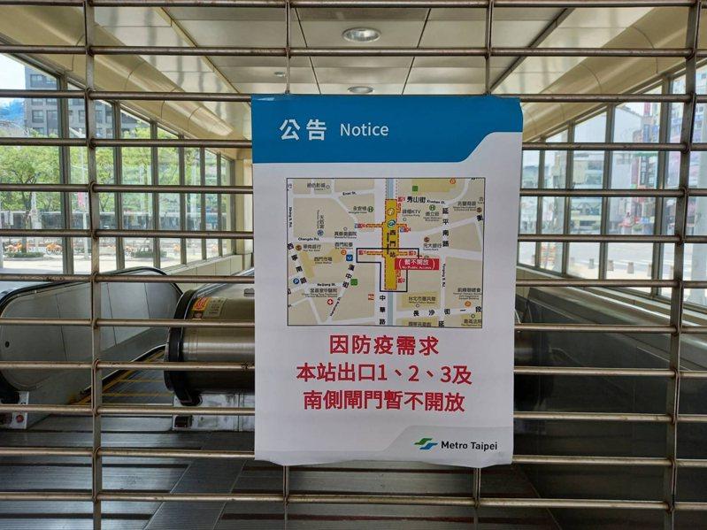 為了集中控管人流,方便足跡疫調,台北捷運公司23日開始封閉西門站1、2、3號出口,旅客僅能從4、5、6號出口進出。圖/台北捷運公司提供