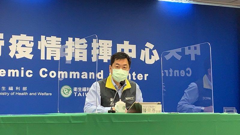 副指揮官陳宗彥先是回應「三級警戒延長至6月8日」,不久又旋即改口要再確認,最後更正仍為5月28日。記者鄭媁/攝影