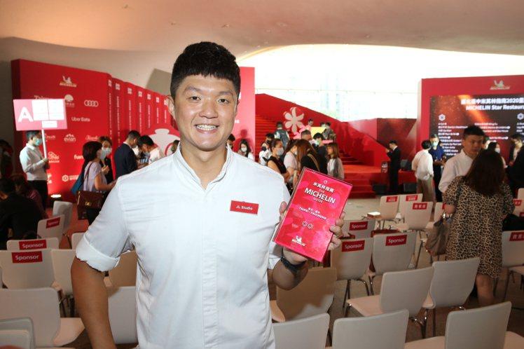 台中唯一的米其林二星餐廳JL Studio主廚林恬耀。記者陳睿中/攝影。