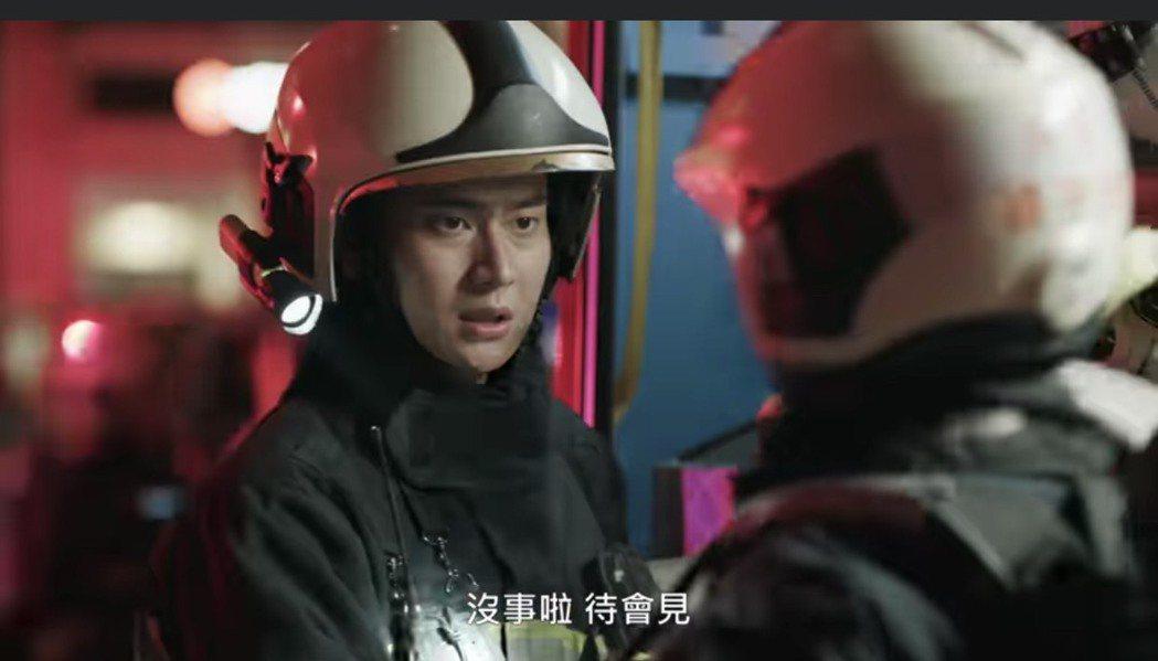 劉冠廷、陳庭妮在「火神的眼淚」劇中一句話令觀眾聞到便當味。圖/摘自臉書