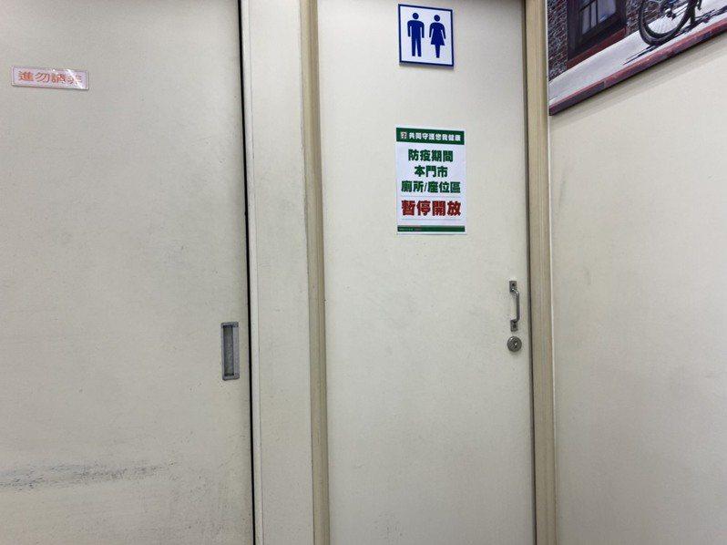 多數營業場所如超商、賣場、餐廳內廁所幾乎暫時關閉。記者陳弘逸/攝影