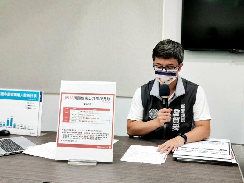 桃園市府新聞處長詹賀舜說明案3852足跡未違反規定外出。記者曾增勳/攝影