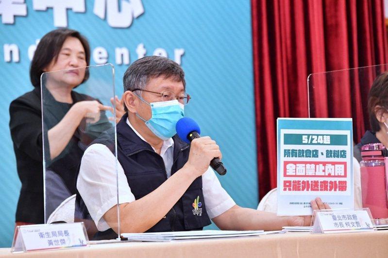 台北市長柯文哲表示,萬華地區警消已施打疫苗,並呼籲中央儘快把41萬劑疫苗配發下來。圖/北市府提供