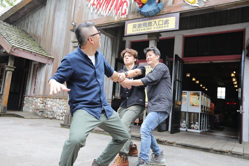 三名中年男子不時冒出無厘頭畫面。圖/亞洲旅遊台提供
