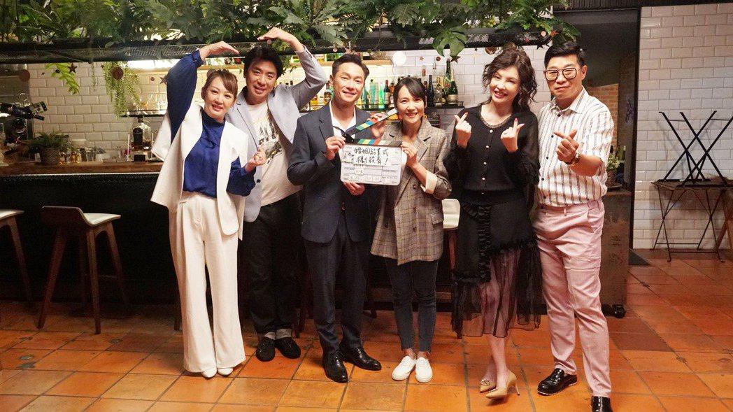 郁方(左起)、梁赫群、謝祖武、張本渝、何如芸、馬力歐主演「婚姻結業式」日前殺青。
