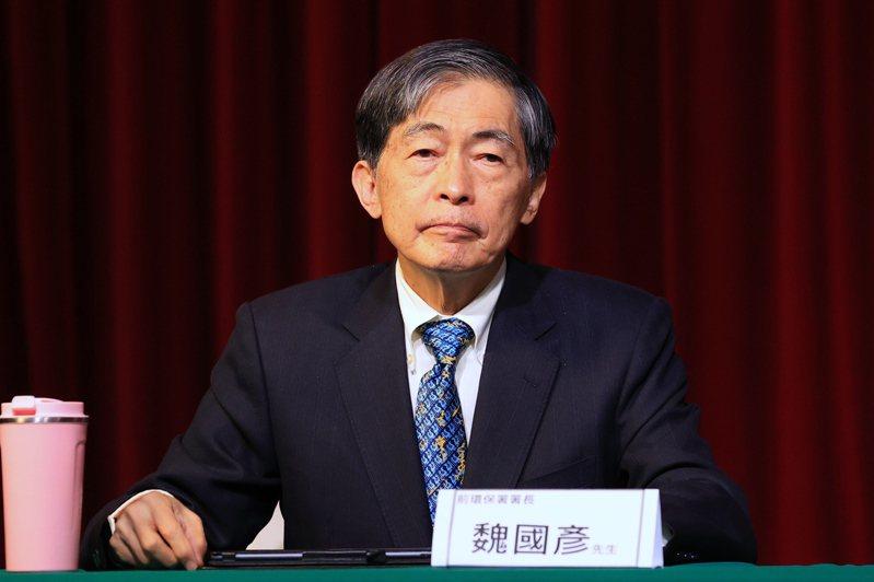 環保署前署長、台大永續地球尖端科學研究中心兼任教授魏國彥。本報資料照片