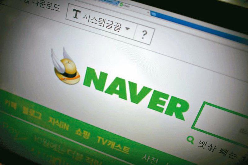 南韓兩大網路巨頭Kakao和Naver正積極透過併購向海外擴張,角逐全球網路漫畫市場的龍頭地位。(路透)
