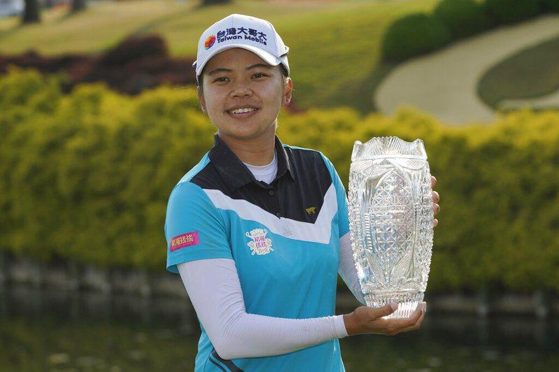 我國高球旅美好手徐薇淩奪下LPGA生涯首冠。 美聯社