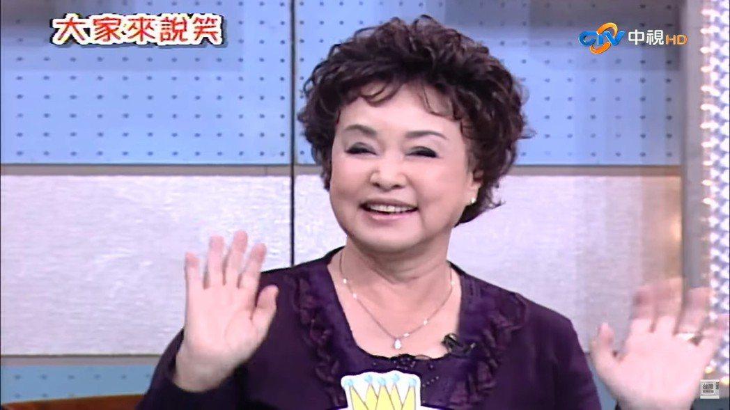 李玉芬過去上節目的身影。 圖/擷自Youtube