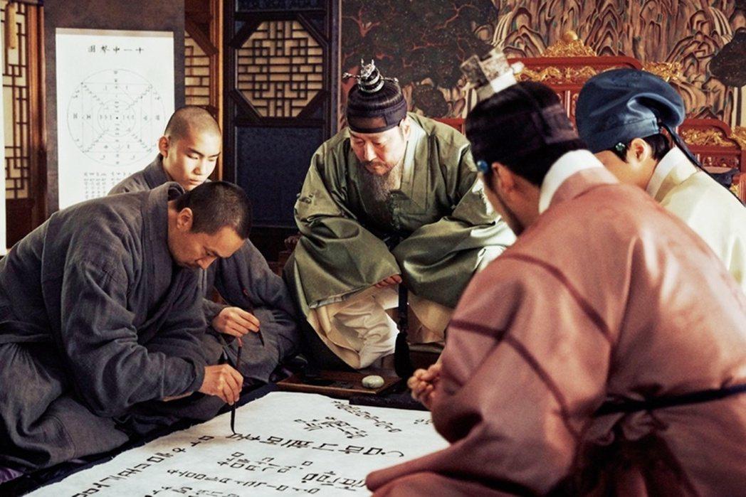 2019年上映、由影帝宋康昊扮演世宗大王的《王的文字》,便講述了韓文的創造故事。...