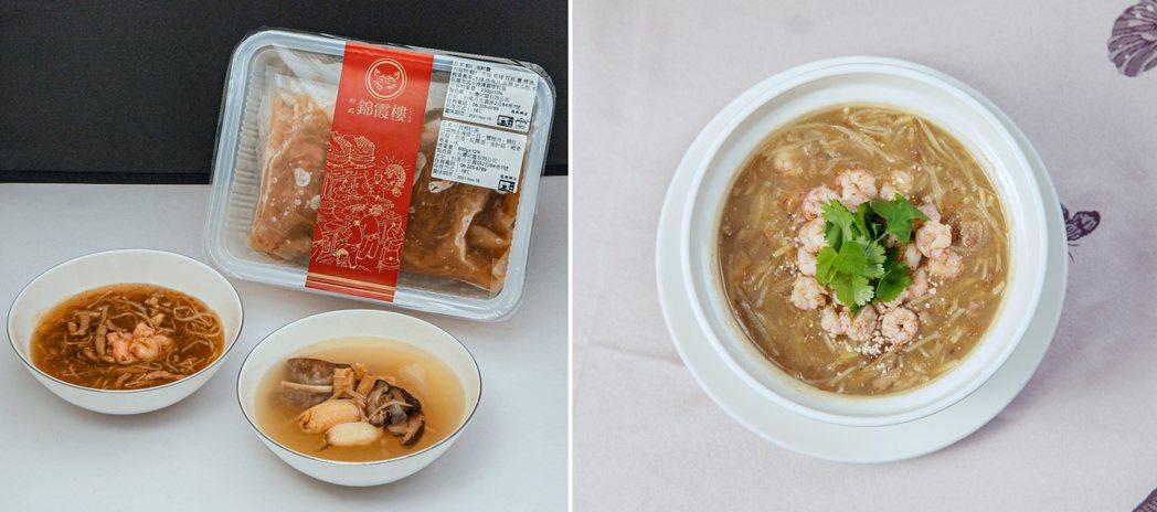 錦霞樓經典湯品花菇干貝豬肚湯、鮮蝦海鮮羹。 圖/Foodie Amber提供