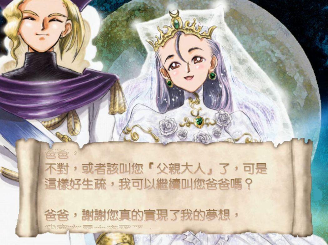 擁有數十種可能結局與發展,是美少女夢工場最大的魅力,能不能完成女兒心中與王子共結...