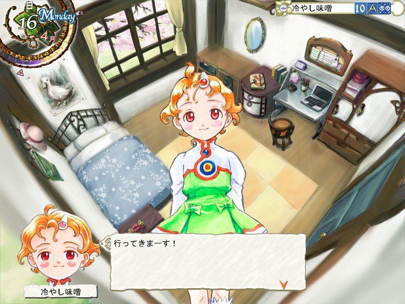 2007 年推出的美少女夢工場5是系列作的最後一款正傳作品,人設又由赤井孝美擔任...