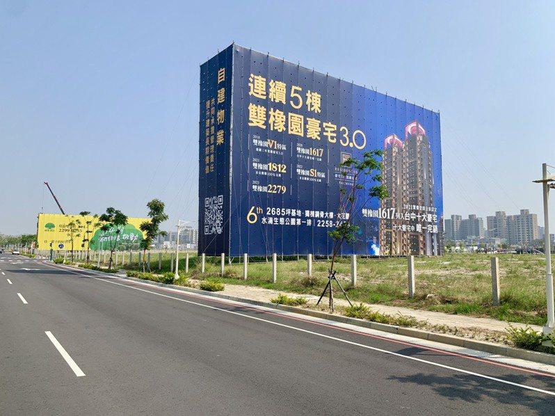 雙橡園將首次插期北台中,選在正對水湳生態公園首排推案。記者宋健生/攝影