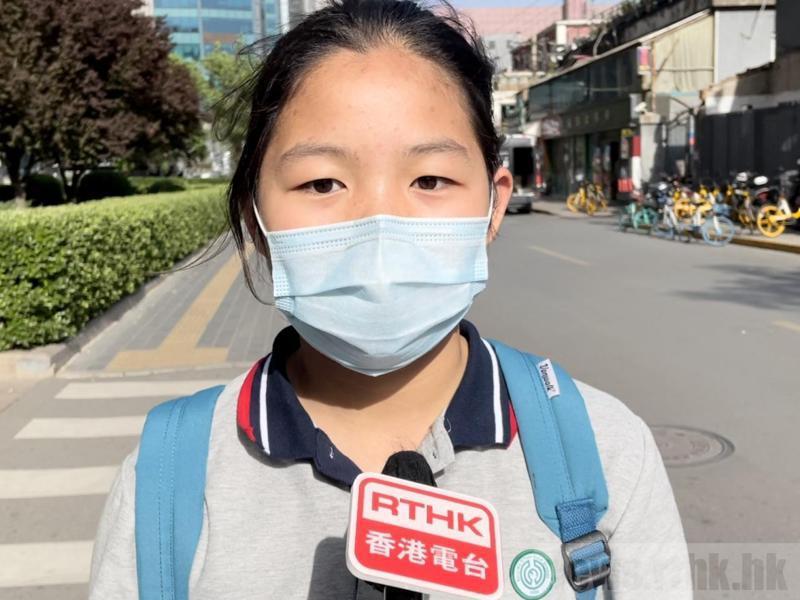 北京中學生傅同學認為,看完「紅色題材」電影後更加「愛國」。(香港電台)