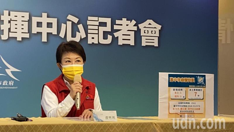 台中市長盧秀燕。本報資料照片,記者趙容萱/攝影