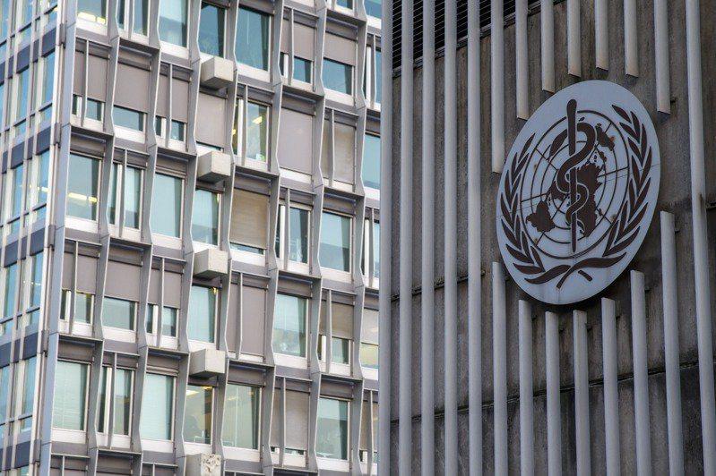 世界衛生組織(WHO)。 歐新社資料照