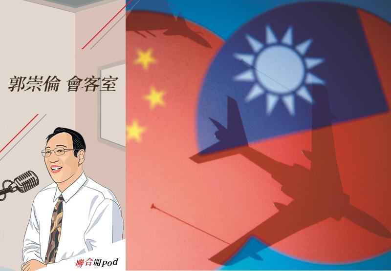 美中大國競逐,台灣海峽是全球風險熱點?路透
