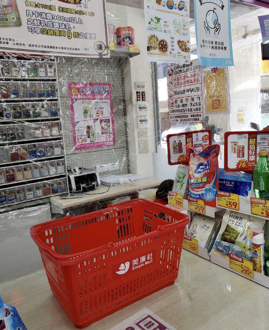 美廉社於櫃台加設塑膠保護隔間,離購物籃留20公分間距,增加櫃檯人員與消費者的防疫...