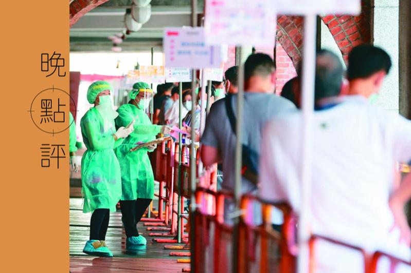 國內疫情爆發兩周,衛福部長陳時中今天承認疫情還在高原期,疫情遠比政府最初的預期還要嚴峻。圖/聯合報系資料照片
