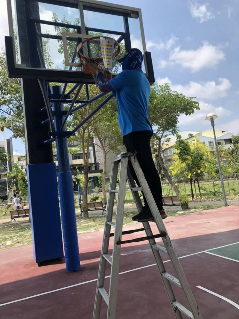 員林市今天起將公19等4個籃球場籃框也封起來,避免學生和民眾群聚打球。圖/員林公所提供