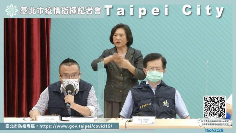 周榆修表示,台北市列冊蝸居統計有30處、共179市民,疫情期間,北市12個行政區的社福中心、健康服務中心、里政系統將同步來關懷市民。圖/截自柯文哲臉書