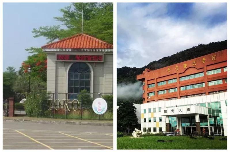私校諮詢會議以19:0通過投票,支持稻江科技暨管理學院、台灣觀光學院申請停辦。圖/本報資料照片、台觀學院提供