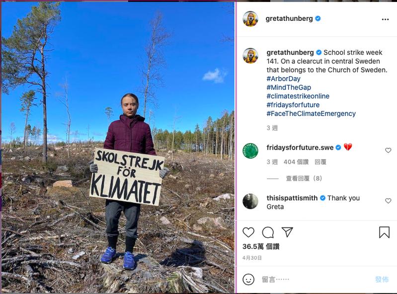 瑞典環保少女桑柏格(Greta Thunberg)幼時曾受選擇性不語症之苦,現在病症已改善許多。圖/取自Greta Thunberg IG