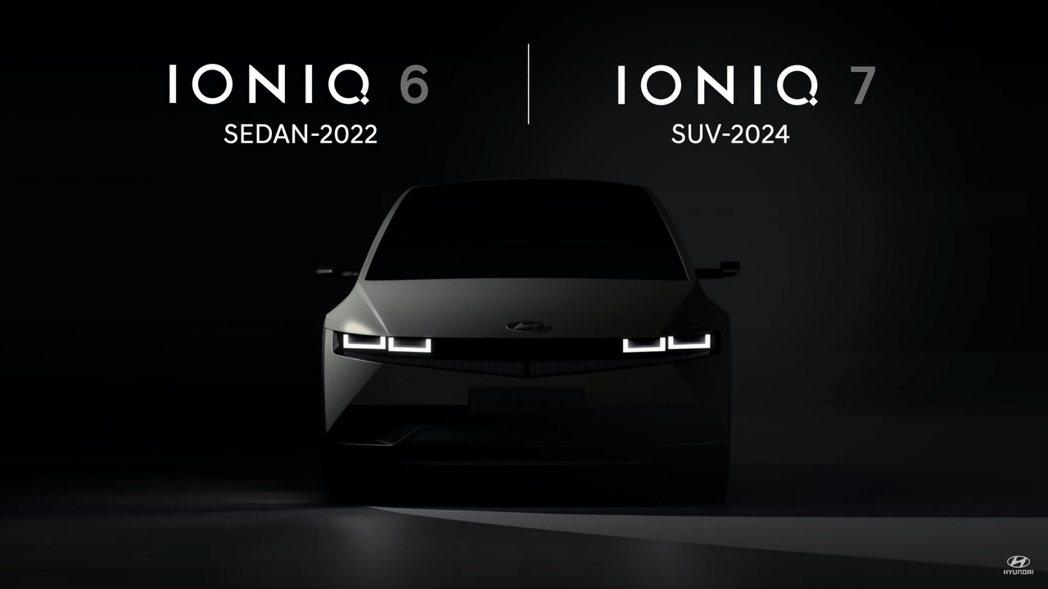 Hyundai IONIQ 6、IONIQ 7透過美規IONIQ 5發表影片短暫...